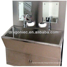 DW-BE001 TWO-station hospital stainless steel fda stainless steel medical scrub sink