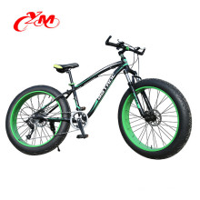 Фабрики Китая легкий жир шин велосипед на alibaba/ снег жира велосипед/МТБ