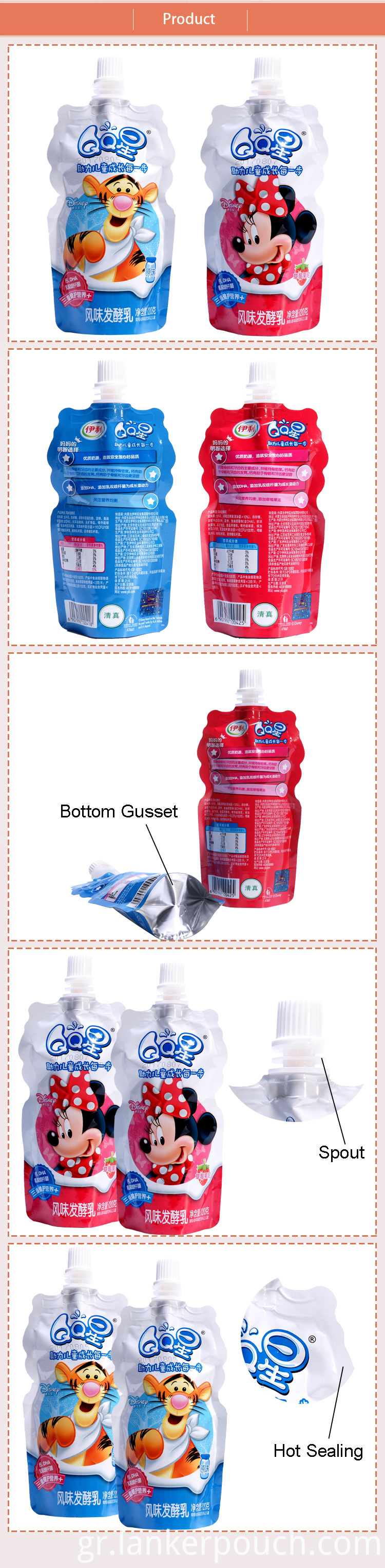 milk packaging bag