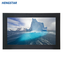 32 Inch HD Bright Screen Waterproof Outdoor Monitor