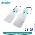 Medical Disposable Oxygen Mask with reservoir bag