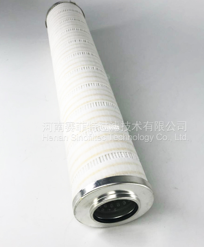FST-RP-HC8310FKP16H Hydraulic Filter Element