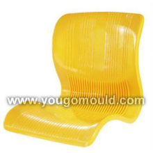 Plastic Leisure Chair Mould