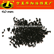 Anthracite coal desulfuration activated carbon for sale