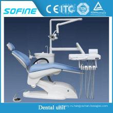 CE Стандартное верхнее крепление s w стоматологическое кресло