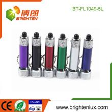 Fabrik nach Maß Hand-Taschen-Größen-mehrfarbige fördernde geführtes geführtes keychain Taschenlampe 13mm