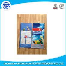 Пластиковый мешок из ламинированного полипропилена