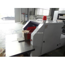 Laminated Paper Bag Making Machine
