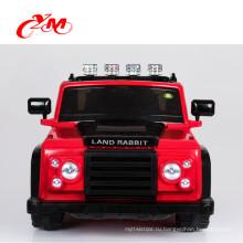 Одобренный CE мини детские игрушки электрический автомобиль/завод питания электрический автомобиль для детей ездить на автомобиль радиоуправляемый высокого качества электрический автомобиль дети 24В
