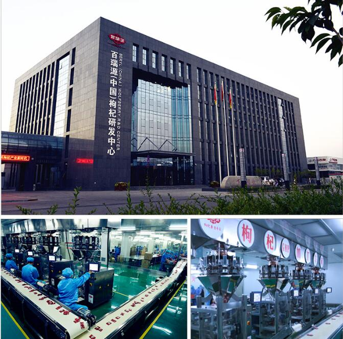 Goji Factory