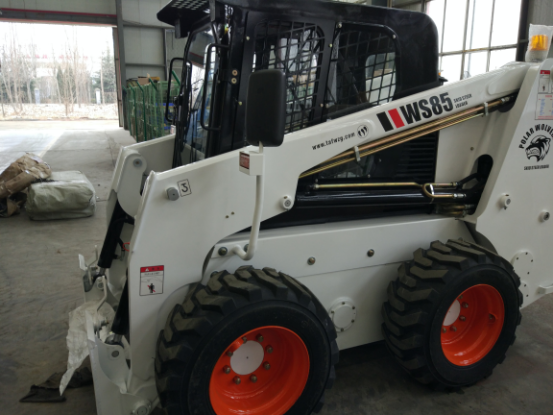 WS85 Skid Steer Loader