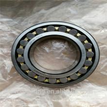 ODQ Rolamento de rolo esférico de baixa vibração 22206