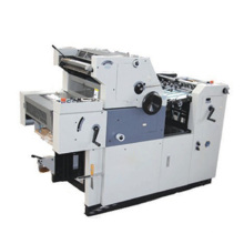 Single-Color Offset Printing Machine (AC47II)