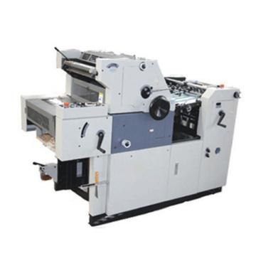 Einfarben-Offsetdruckmaschine (AC47II)