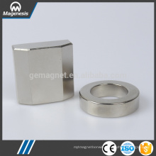 China products newly design industrial magnet permanent magnet