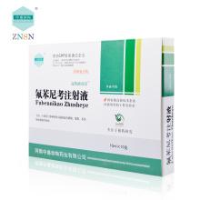 Florfenicol 10% Injection, Aminoalcohol antibiotics, Utilisé pour l'infection des bacilles et e. coli.