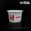 Hot Selling130ml/ 4oz PP disposable plastic food container
