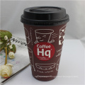 China Leading Factory (BRC, FSC, ISO, FDA, SGS) Paper Cup