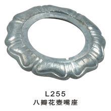 Estrutura de assento de alumínio com RoHS, SGS, ISO 9001: 2008
