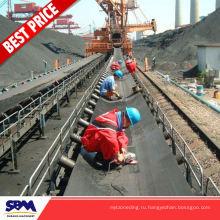 Горнодобывающей промышленности используется abrassion упорная резиновый конвейерная лента в Корее