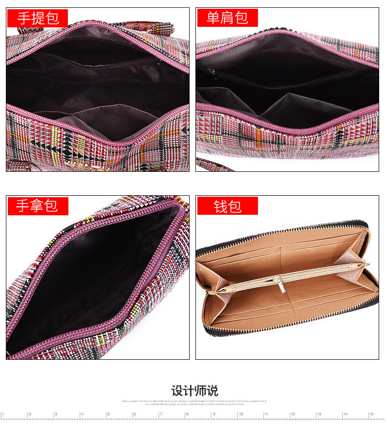 lady hand bags x17203 (16)