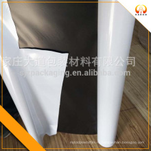 Черная белая непрозрачная майларовая защитная пластиковая пленка