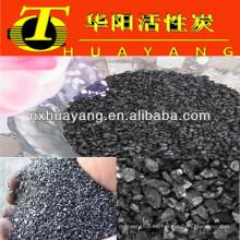 recarburizador grafitado (bajo contenido de azufre 0,01% alto contenido de carbono 99,5%)