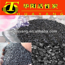 graphitized recarburizer (Low Sulfur 0.01% High Carbon 99.5%)