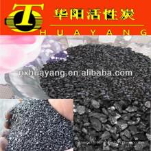 recarburador grafitizado (baixo teor de enxofre 0,01% alto teor de carbono 99,5%)