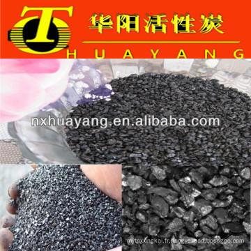 recarburizer graphitized (faible teneur en soufre 0.01% High Carbon 99.5%)