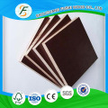 Poplar Core Brown Film Faced Plywood Wholesale