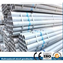 10#, 20#, 45#, 16mn, Q235, Q345, Q195, Q215hot Dipped Zinc Coating Steel Pipe