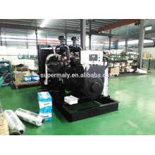 Groupe électrogène diesel 600kw gros CHP avec moteur Shangchai