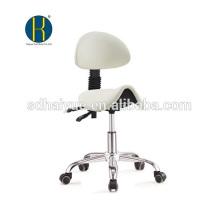 HY1037-3 Haiyue Spa Luxe Rolling Hocker mit Rückenstütze für Schönheit, Untersuchung, Büro und Zuhause (SCHWARZ)