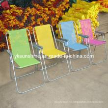 Складной стул подлокотник (XY - 133C)