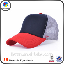 Спортивная кепка с защитным колпаком