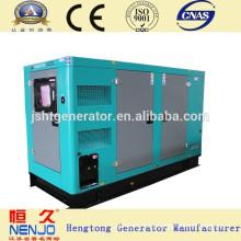 DAEWOO Best Silent Generator Manufactures