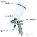 LD-701 HVLP Gravity car wash water spray gun