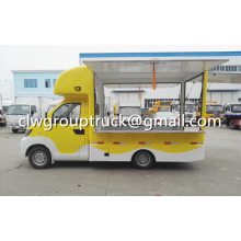 JAC Gasoline/NGBi-Fuel Mobile Vending Vehicle