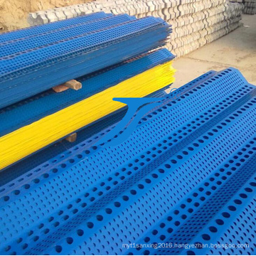 Good Quality Anti-Wind and Dust Mesh