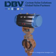 Пневматический дисковый поворотный клапан высокого давления Wcb
