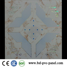 600X600mm Holzfarben PVC-Decke aus China (BSL-611)