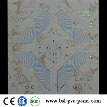 600X600mm Wood Colors PVC Ceiling From China (BSL-611)