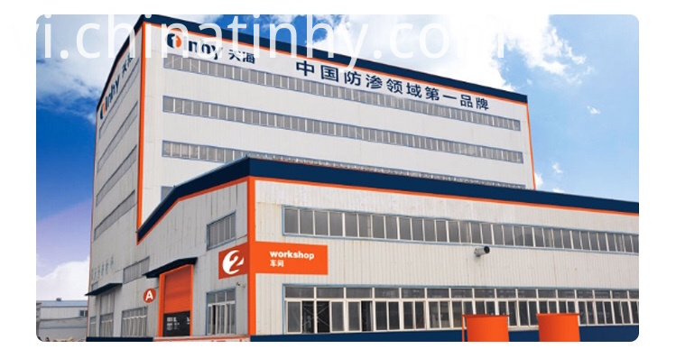polyester woven geotextile factory