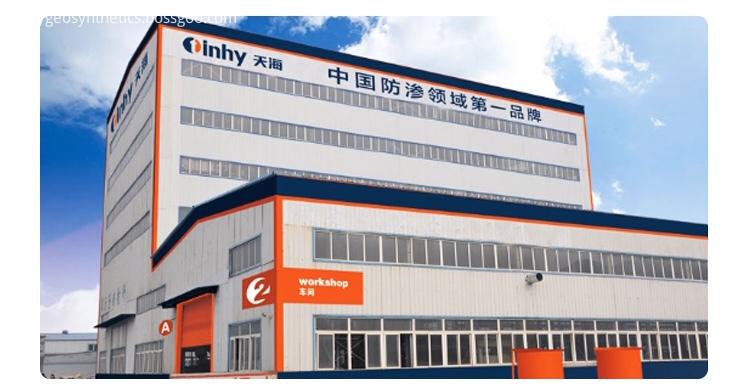 hdpe geomembrane factory