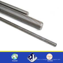 304 Нержавеющая сталь DIN975 Нержавеющая сталь