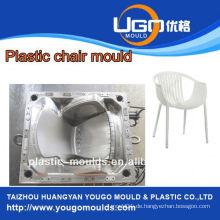 Schnelle Lieferung Kunststoff Stadion Stuhl Schimmel in Taizhou China