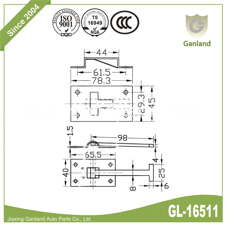 Door Retainer Latch Set gl-16511S
