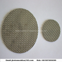 Maille filtrante frittée en acier inoxydable