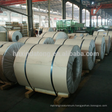 Hot Sale High Quality Aluminum Coil 5052